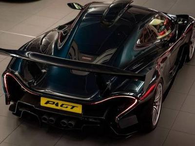 Behold: The McLaren F1 Longtail-Inspired 'P1 GT'