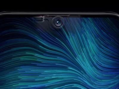 Oppo Unveils 'World's First' Under-Screen Front-Facing Camera