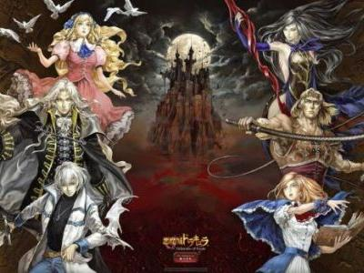 Castlevania: Grimoire of Souls Announced, 4 Player Title Heading to iOS