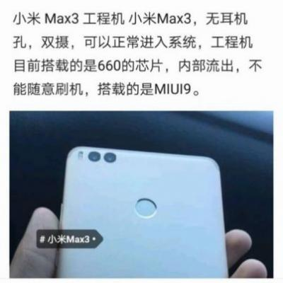 Xiaomi Mi Max 3 Real Life Image Leaks, Snapdragon 660 In Tow