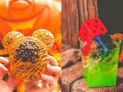 Disney's Mickey's Not So Scary Halloween Party 2019 Food & Beverage Guide Will Get You Pumped