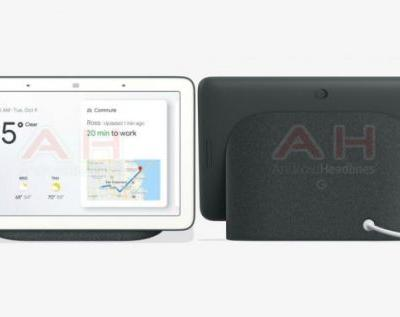 Google Home Hub leak shows Charcoal color, side view