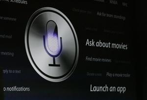 Apple to lawmakers: Siri doesn't listen until prompted