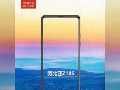 Leaked teaser reveals unreleased ZTE Nubia Z18S, a dual-screen smartphone