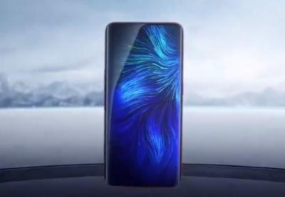 OPPO teases its under-display camera phone for June 26 launch in China