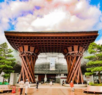 Discover Real Japan on the Three Star Road - Part 1