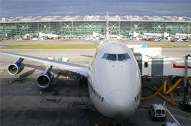 Heathrow Airport expansion blocked by court; a big win for climate campaigners