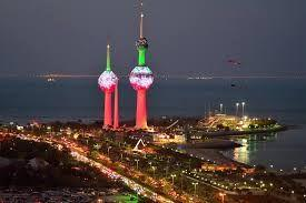 China opens visa application centre in Kuwait