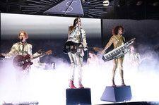 Arcade Fire's Win Butler Breaks Down 'Put Your Money on Me' for Song Exploder Podcast