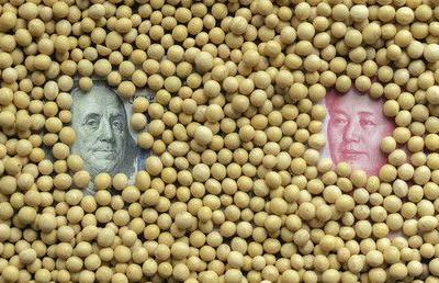 United States has just launched a trade war - China