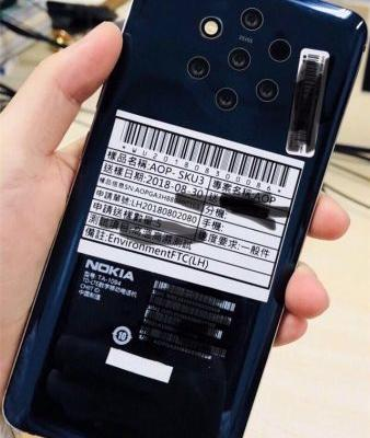 Nokia 9 new image leak & may sport a massive battery