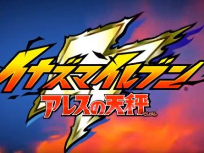 New Inazuma Eleven Ares Story, Character, and System Details Emerge
