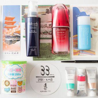 J-Beauty Is Like Marie Kondo for Your Skin-Care Routine
