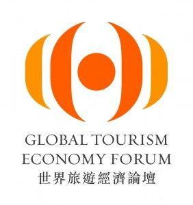 Global Tourism Economy Forum declares the 2017 theme for the summit