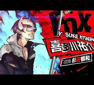 New Persona 5: Scramble Character Trailers Showcase Yusuke, Ann