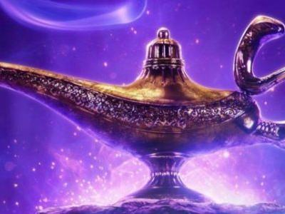 'Aladdin' Teaser: Disney Invites You To a Whole New World