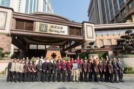 Holiday Inn Macao Cotai Central Named Four-Star Hotel By Forbes Travel Guide