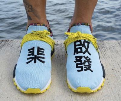 "A First Look at Pharrell Williams x adidas NMD Hu ""Clear Sky"""