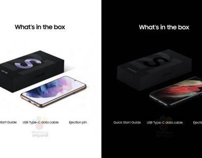 Samsung Galaxy S21 leaked promo shows what's inside the box