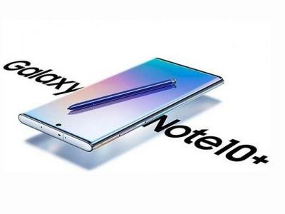 Here's where to livestream Samsung's Galaxy Note 10 'Unpacked' event