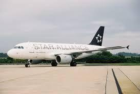 Star Alliance named best airline alliance