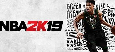 Free Weekend - NBA 2K19
