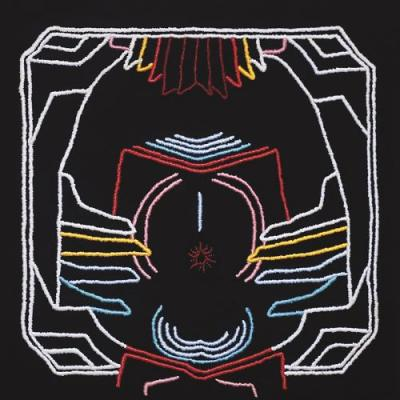 A Giant Dog Cover Arcade Fire's Neon Bible In Full