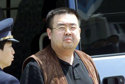 Police name four more suspects linked to Kim Jong Nam's death