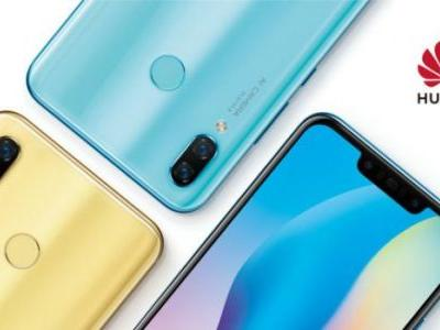 Huawei Nova 3 could launch in the Philippines on July 28, outdoor banner suggests