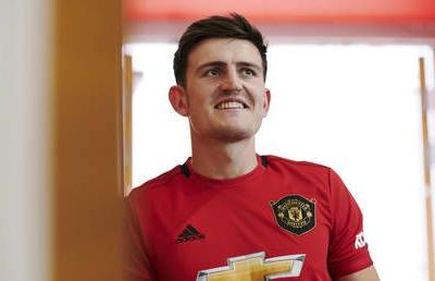 OFFICIAL: Man United confirm Harry Maguire $97mln world record transfer