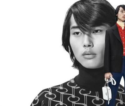 Prada Goes Back to Basics for 365 Spring '19 Campaign