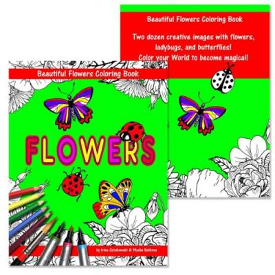 Coloring Book For Children - Volume III