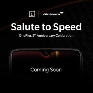 OnePlus 6T McLaren Edition is just around the corner, Amazon confirms