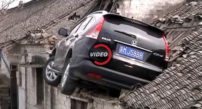 Honda CR-V Crashes Into The Roof Of A House In China