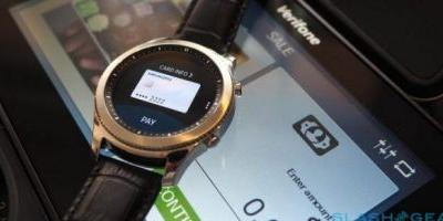 Samsung Pay delayed in UK until 2017 amid bank negotiations