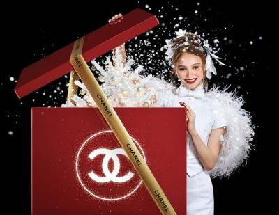 Chanel is the most loved luxury brand of 2018