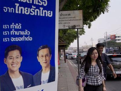 Thai court accepts dissolution case over princess nomination