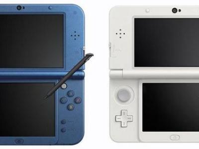 Nintendo Lowers 3DS Forecast Following Lower Than Expected Sales