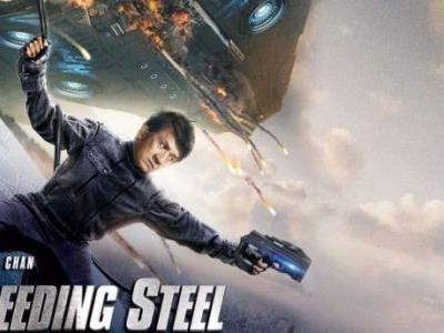 Trailer and Poster of Bleeding Steel starring Jackie Chan
