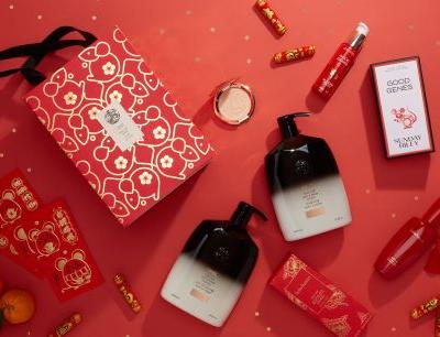 7 Beauty Products to Celebrate the Year of the Rat