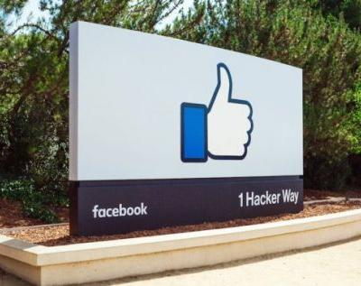 Facebook two-factor authentication spams users via SMS