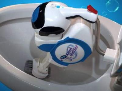 A robot that'll clean your toilets for you just launched on Amazon