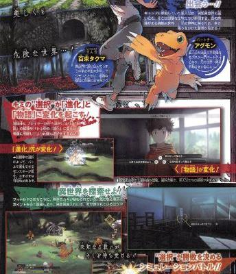 Digimon Survive Brings SRPG Action to Nintendo Switch and PlayStation 4