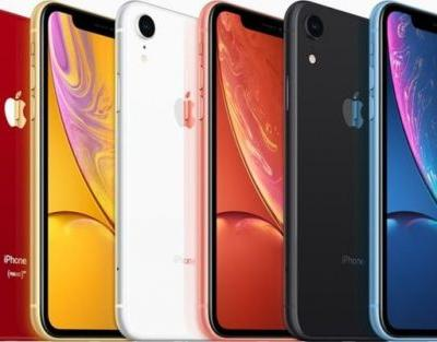 IPhone XR Now Available For Pre-Order