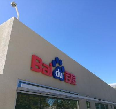 Baidu is ready to beat Google if it re-enters China