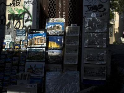Thousands protest austerity reforms in Athens