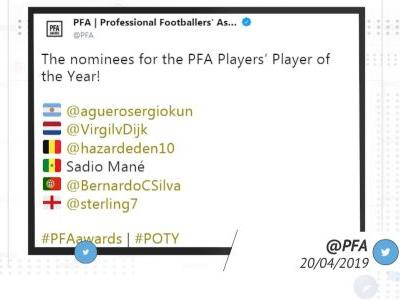 FOOTBALL: Premier League: Socialeyesed - PFA Player of the Year nominations