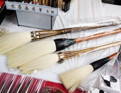 There's a Whole Town That's Dedicated to Makeup Brushes