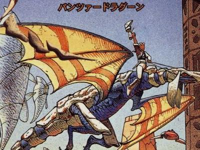 The Threat Of The PlayStation Influenced Panzer Dragoon's Development