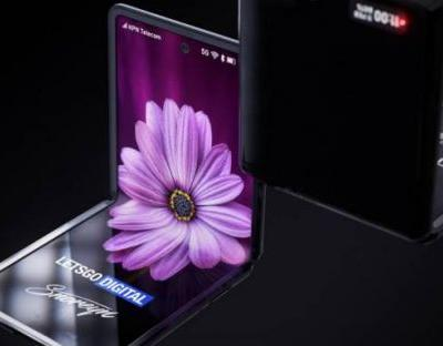 Galaxy Z Flip display may have two disappointing details